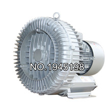EXW 2RB730-7AH16 220V 2.2KW/2.5KW large air flow 420m3/h  air ring blower pump for fish shrimp pond farming equipment