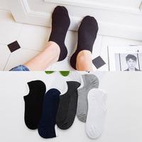 HSS Brand Hot sale Cotton leisure men's socks silicone non-slip socks Spring summer fine stripes stealth socks for man EU39-43 Socks