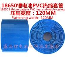 18650 Lithium Battery Pack Heat Shrinkable Packaging Film Width 120mm Shrink Pvc Blue