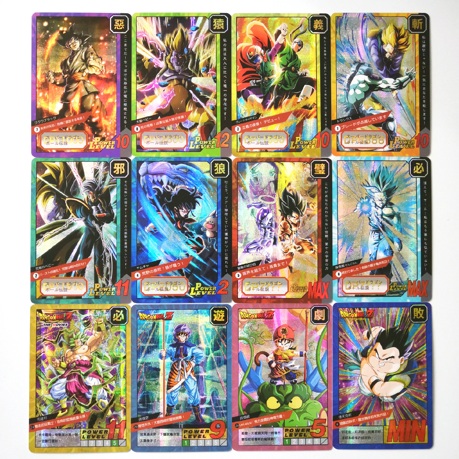 New 55pcs/set Super Dragon Ball 9 Ni 1 Sets Heroes Battle Card Ultra Instinct Goku Vegeta Game Collection Anime Cards