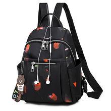 Модный женский рюкзак в духе колледжа, ткань Оксфорд, противоугонная школьная сумка с цветами, сумка на плечо для отдыха и путешествий