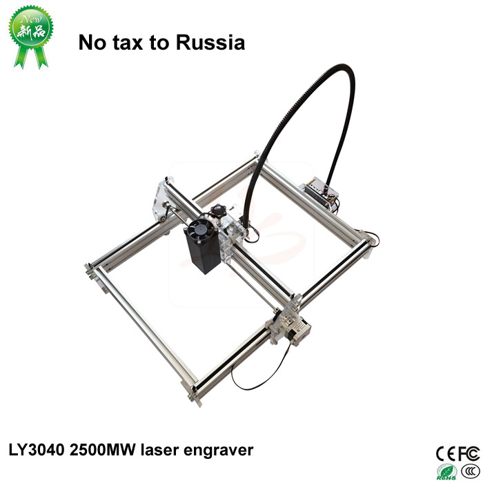 No tax to Russia! 2500mw Mini Laser Engraver LY 3040 IC Marking Printer Carving Size 30*40CM ly 6040 pro 50w high speed laser engraver support off line control to russia free tax