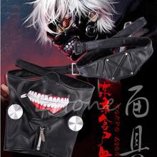 Hot sale Cosplay Masks Tokyo Ghoul Kaneki Ken Adjustable Zipper Faux Leather Mask