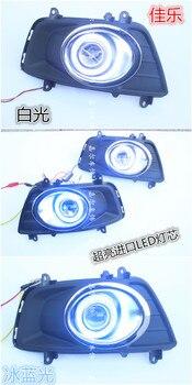 Osmrk daytime running light led angel eye + halogen fog lamp with projector lens + fog lamp cover for Kia Carens