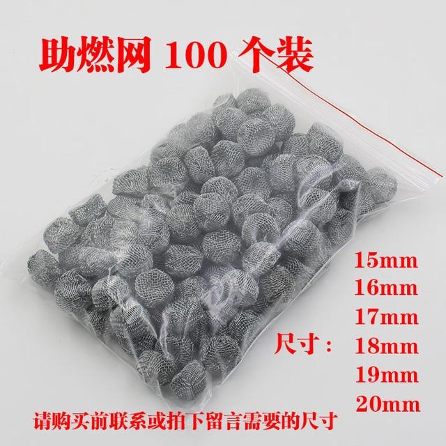 100 pz/lotto pipa netto Metallo Schermi multi 5 dimensioni 15/16/17/18/19/20mm a