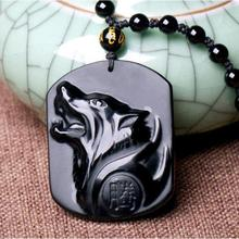 Black Obsidian Wolf Totem Pendant Necklace For Men Wild Nature Shifting Luck With Adjustable Rope And Beads Chain
