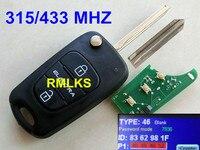 RMLKS 3 düğmeler 315MHz 433Mhz uzaktan anahtar Fob için Hyundai Elantra 2006 2007 2008 2009 2010 sol bıçak ID46 çip