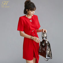 H Han Queen Solid Color O-neck Belted OL Playsuits Women 2019 Summer Office Wear Rompers Korean Style Casual Red Mini Jumpsuits(China)