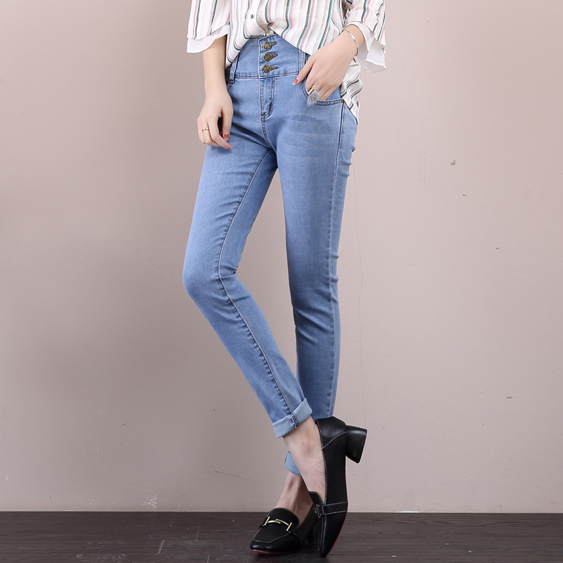 Color Blue 2017 New Fashion Jeans Womens Slim High Waist Elastic Skinny Denim Long Pencil Pants