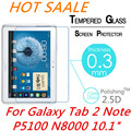 9 H 0.3 ММ Взрывозащищенный Закаленное Стекло Для Samsung Galaxy Tab 2 Note P5100 N8000 10.1 Фильм Ясно Экран Защитную Крышку