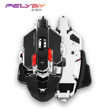 HOT! FELYBY High-Quality Multifunction 10 Button 5500DPI Optical Wired Gaming Mouse for Computer & Professional  USB mice