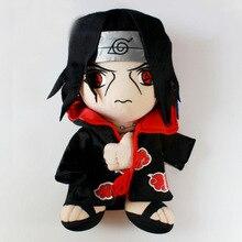 Anime Naruto Plush Toy  Uchiha shuriken Kakashi Sasuke Sharingan Doll Soft Stuffed Toys Gifts