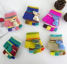 Children half refers to the three-dimensional cartoon gloves Students write gloves Winter warm fingerless gloves for children