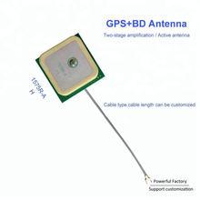Встроенный bd gps патч антенна двухступенчатый усилитель 1575r