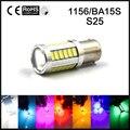 2 шт. BA15S P21W 1156 LED Дневной Свет Бланко Белый янтарь Лампы 33-SMD 5630 5730 12 В