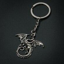 Игра престолов модный креативный брелок в виде дракона металлический брелок для ключей в подарок автомобильный брелок ювелирное изделие