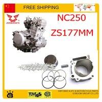 NC250 piston ring pin set 77mm cylinder bore zongshen engine XZ250R T6 xmotos apollo KAYO BSE 250cc 4 valves accessories