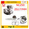 NC250 Piston Ring Pin Set 76mm Cylinder Bore Zongshen Engine XZ250R T6 Xmotos Apollo KAYO BSE