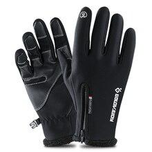 Зимние перчатки для верховой езды с сенсорным экраном для мужчин, женщин и детей, перчатки для верховой езды, перчатки для верховой езды, S/M/L/XL/XXL