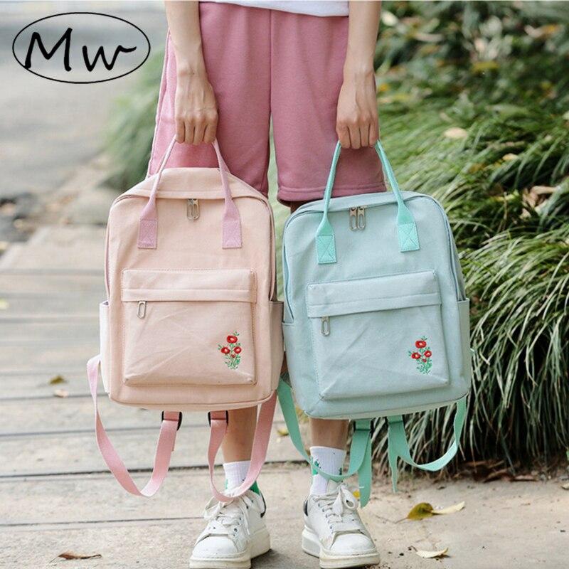 Women Backpack Girls/Kids/Boys/Children School Bags For Girls Boys Teenage Backpack Korean Style Student's High Quality Bag