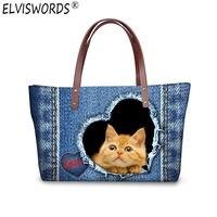 ELVISWORDS Denim Cute Cat Handbags Women Tote Bags Lady Top-Handle Bags Designer Handbag Messenger Bags for College Students