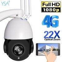 YSA 1080 P HD PTZ ip камера 4 г 3g SIM SD карта купольная Wifi камера безопасности Открытый 22X оптический зум ночного видеонаблюдения