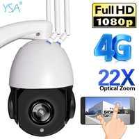 YSA 1080P HD cámara IP PTZ 4G 3G SIM tarjeta SD Domo Wifi cámara de seguridad exterior 22X Zoom óptico noche vídeo CCTV vigilancia