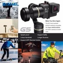 Feiyu G5 Handheld Gimbal for GoPro HERO5 5 4 Xiaomi yi 4k SJ AEE Action Cams of varies weigh Splashproof Humanized