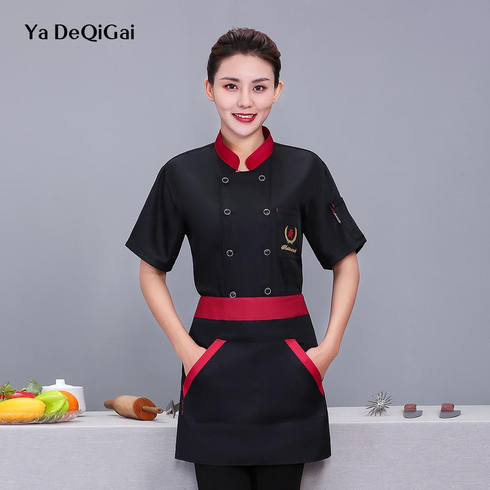 Unisex Casual Soft Kitchen Jacket Short Sleeve Kitchen Restaurant  Food Series Baked Goods Sushi Bread Coffee Hotel Chef Shirt