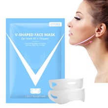 4D Double V Face Shape Tension Firming Mask Paper Slimming Eliminate Edema Lifting Slim Thin Masseter Gel