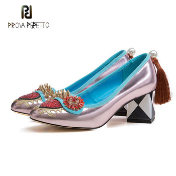 Prova Perfetto women pumps square toe thick heel real leather wedding shoe spike rivet pearl tassel heart embroidered party shoe