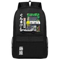 Initial D School Bag Teenage Boys Girls Students Backpack for School Bookbag