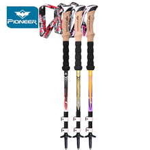 Pioneer 1 Pair Walking Stick Telescopic Pole Carbon Fiber Trekking Ultralight Adjustable Hiking Poles Equipment