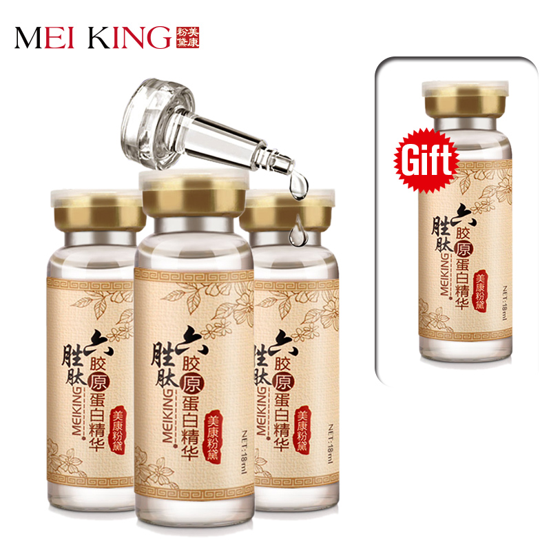 MEIKING Collaxyl Collagen Face Serum Essence Moisturizing Anti Wrinkle Anti-Allergy Face Lift Skin Care Cream whitening Cream 1pcs six peptides serum for striae anti wrinkle cream anti aging collagen rejuvenating face lift skin care