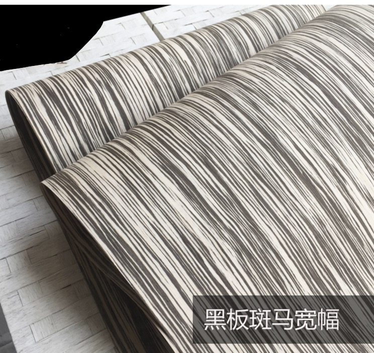1Pieces/Lot L:2.5Meters Wide:600mm Thickness:0.25mm Technology Zebra Wood Veneer (Back Non Woven Fabric)