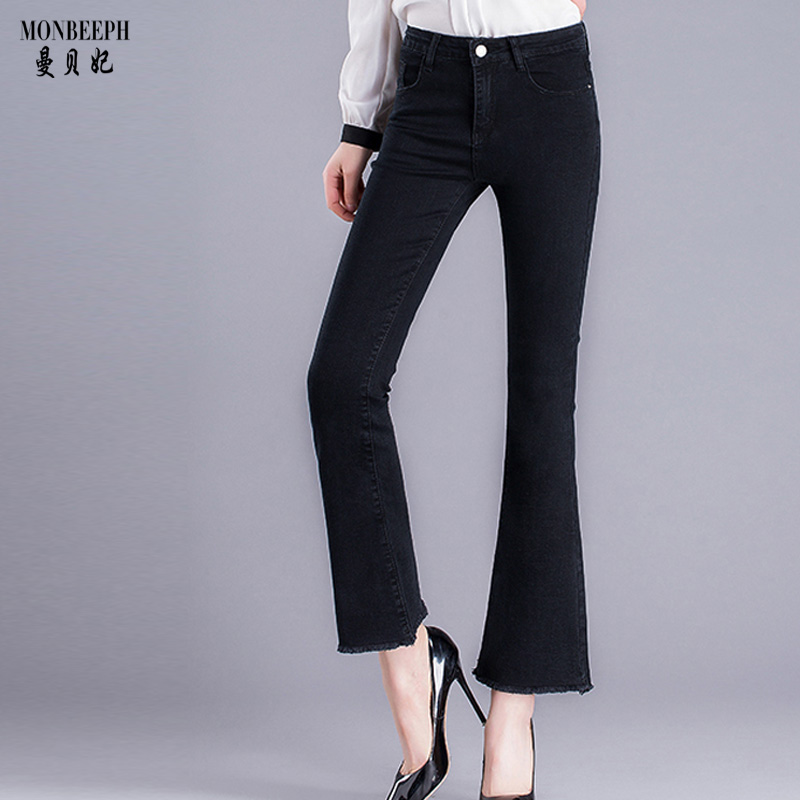 2017 new Autumn High Waist Flare Jeans Pants Stretch Skinny Jeans Women Wide Leg Slim Hip Denim trousers геймпад defender archer проводной геймпад