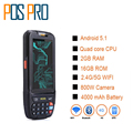 IPDA018 2D lowest price handheld pda terminal Support WI-FI bt 4g GPS Camera Mini Barcode Scanner For Android Tablet Pc Keyboard