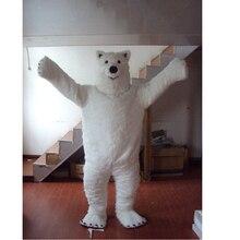 polar bear EOM mascot  costume cosplay