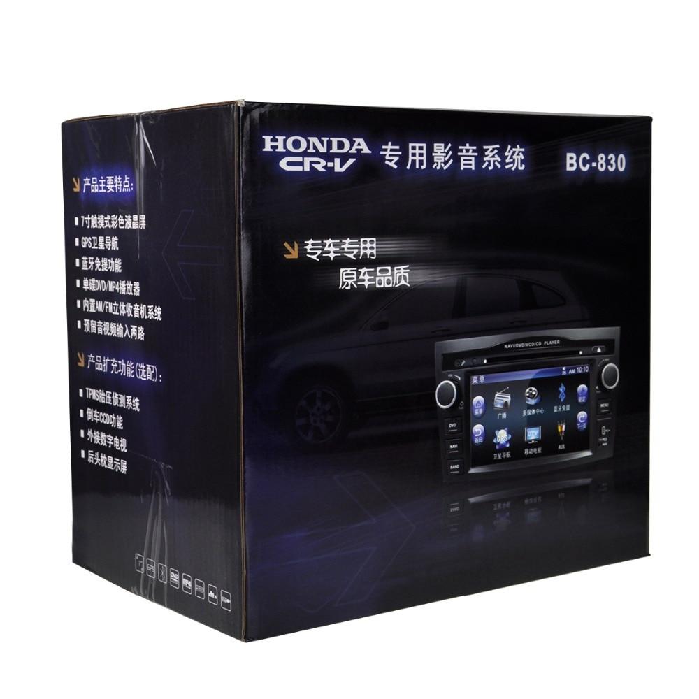 100% Original and brand new BC-830 7 inch DVD navigation car loader for HONDA CRV TSV-213N3 Install the loader wheeled loader