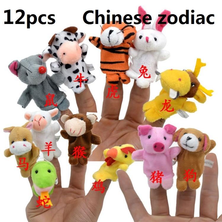 12 шт./лот, лидер продаж, подарок в виде китайского зодиака, животные, Мультяшные биологические куклы на палец, плюшевые игрушки, куклы, детски...
