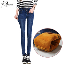 2018 Boyfriend Jeans For Women Fleeces Inside Thickening Denim Pants Snow Mom Jeans With High Waist Warm Jeans Woman Trousers