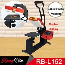 15x15CM Double Display Label Heat Press Machine Swing Heat Transfer Machina Label Printing Machine Sublimation DIY Label Print