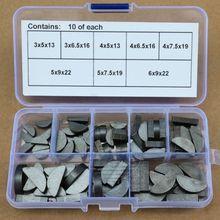 80 шт., набор ключей Woodruff, маховик, шкив, Кривошип