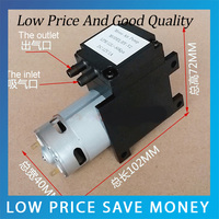 Mini Electric Vacuum Pump 12L/min