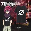 New Japan Anime Sousei no Onmyouji t-shirt cosplay costume Shimon men tshirt summer cotton O-NECK Tees Tops