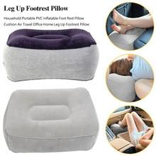 Мягкая подушка для ног, ПВХ, надувная подушка для ног, подушка для путешествий, офиса, дома, для ног, расслабляющий инструмент для ног