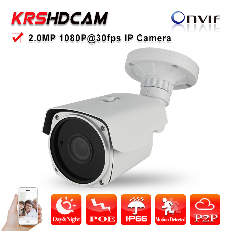 POE IP camera 2MP Full HD 1080P Onvif 2.8-12mm Zoom Varifocal lens Outdoor waterproof p2p video camera surveillance IPCV40-052 3mp full hd cctv 1920p zoom 2 8 12mm lens security poe varifocal camera 6pcs led infrared outdoor waterproof bullet surveillance