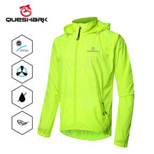 QUESHARK Windproof Cycling Jackets Men Women Riding Waterproof Cycle Clothing Bike Long Sleeve Jerseys Sleeveless Vest Rain Coat(China)