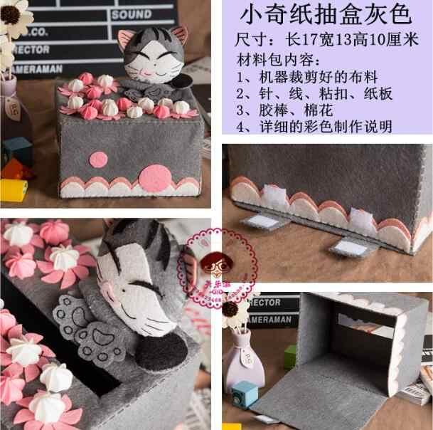 Бумажная коробка для выдергивания тканевого войлока набор нетканого полотна ремесло DIY Набор для шитья войлока ручной работы материал DIY рукоделие suppli
