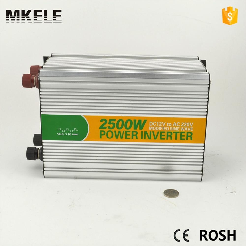 MKM2500-122G-C industrial power inverter 2500 watt power inverter,single phase inverter 12v to 240v with charger